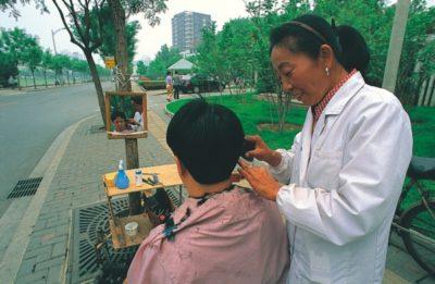 china_045