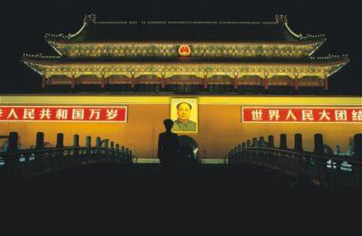 china_070