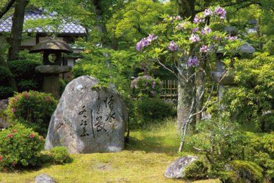 japan_350
