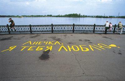 russia_056