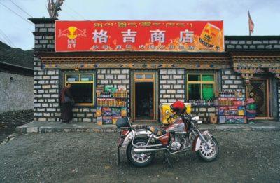 tibet_030