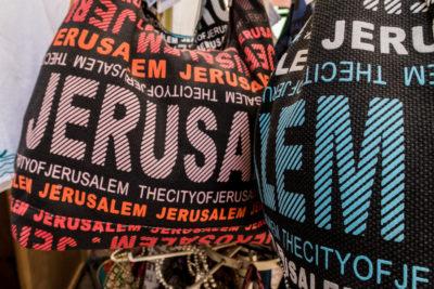 israel_179