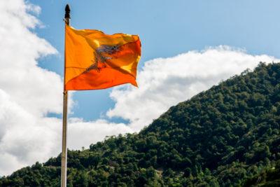 bhutan_122